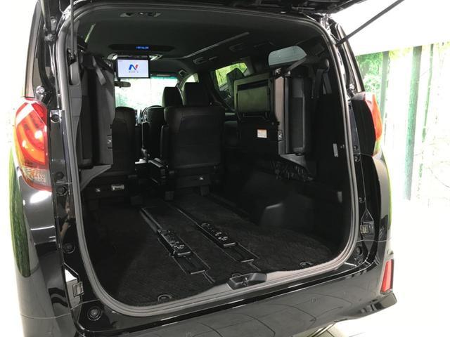 2.5S Aパッケージ タイプブラック アルパイン11型ナビ 後席モニター バックカメラ フルセグ 両側電動ドア パワーバックドア LEDヘッド スマートキー クルーズコントロール クリアランスソナー(66枚目)