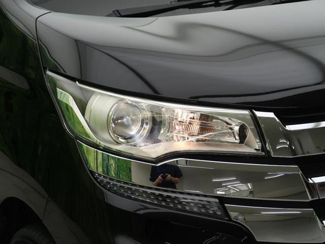 ハイウェイスター X アラウンドビューモニター エマージェンシーブレーキ オートマチックハイビーム アイドリングストップ HIDヘッド スマートキー オートエアコン(18枚目)
