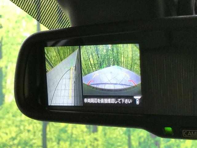 ハイウェイスター X アラウンドビューモニター エマージェンシーブレーキ オートマチックハイビーム アイドリングストップ HIDヘッド スマートキー オートエアコン(39枚目)