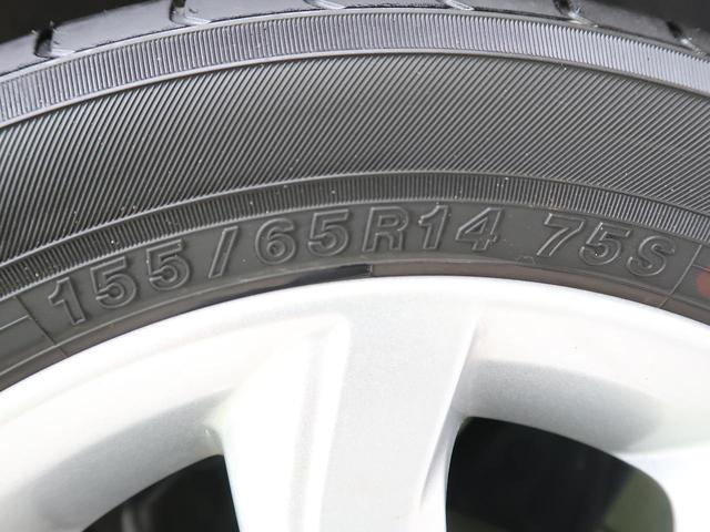 ハイウェイスター X アラウンドビューモニター エマージェンシーブレーキ オートマチックハイビーム アイドリングストップ HIDヘッド スマートキー オートエアコン(54枚目)