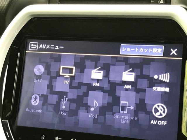 ハイブリッドX 純正ナビ アラウンドビューモニター デュアルセンサーブレーキ レーンアシスト シートヒーター LEDヘッド スマートキー ETC(56枚目)