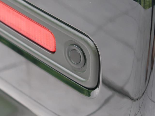 ハイブリッドX 純正ナビ アラウンドビューモニター デュアルセンサーブレーキ レーンアシスト シートヒーター LEDヘッド スマートキー ETC(64枚目)