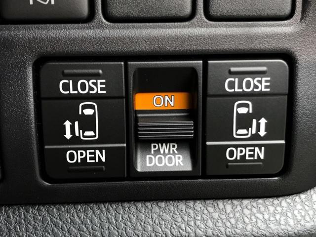 ZS 煌III 登録済未使用 セーフティセンス 両側電動スライドドア オートハイビーム レーンアラート アイドリングストップ スマートキー クルーズコントロール LEDヘッドライト クリアランスソナー(4枚目)
