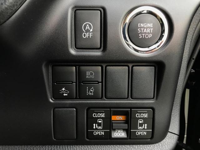 ZS 煌III 登録済未使用 セーフティセンス 両側電動スライドドア オートハイビーム レーンアラート アイドリングストップ スマートキー クルーズコントロール LEDヘッドライト クリアランスソナー(29枚目)