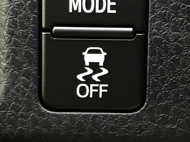 ZS 煌III 登録済未使用 セーフティセンス 両側電動スライドドア オートハイビーム レーンアラート アイドリングストップ スマートキー クルーズコントロール LEDヘッドライト クリアランスソナー(31枚目)