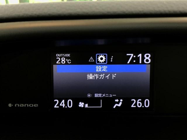 ZS 煌III 登録済未使用 セーフティセンス 両側電動スライドドア オートハイビーム レーンアラート アイドリングストップ スマートキー クルーズコントロール LEDヘッドライト クリアランスソナー(41枚目)