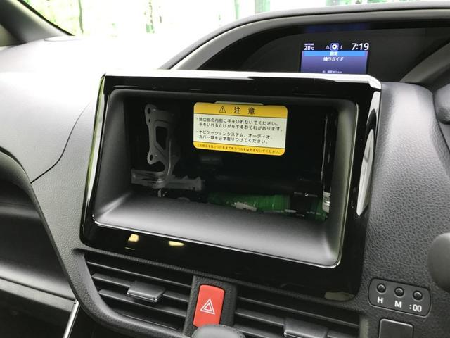 ZS 煌III 登録済未使用 セーフティセンス 両側電動スライドドア オートハイビーム レーンアラート アイドリングストップ スマートキー クルーズコントロール LEDヘッドライト クリアランスソナー(43枚目)