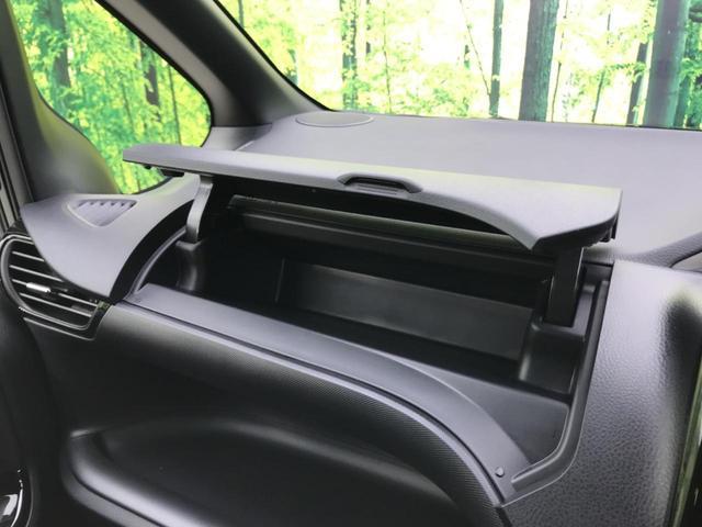 ZS 煌III 登録済未使用 セーフティセンス 両側電動スライドドア オートハイビーム レーンアラート アイドリングストップ スマートキー クルーズコントロール LEDヘッドライト クリアランスソナー(44枚目)