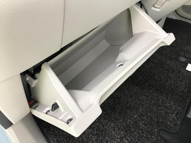 G SDナビ フルセグ バックカメラ 両側電動ドア E-ASSIST レーンアシスト シートヒーター ETC スマートキー コーナーセンサー(29枚目)