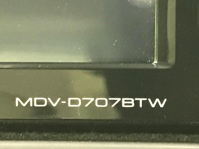 G SDナビ フルセグ バックカメラ 両側電動ドア E-ASSIST レーンアシスト シートヒーター ETC スマートキー コーナーセンサー(56枚目)