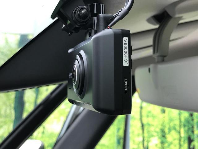 G SDナビ フルセグ バックカメラ 両側電動ドア E-ASSIST レーンアシスト シートヒーター ETC スマートキー コーナーセンサー(58枚目)