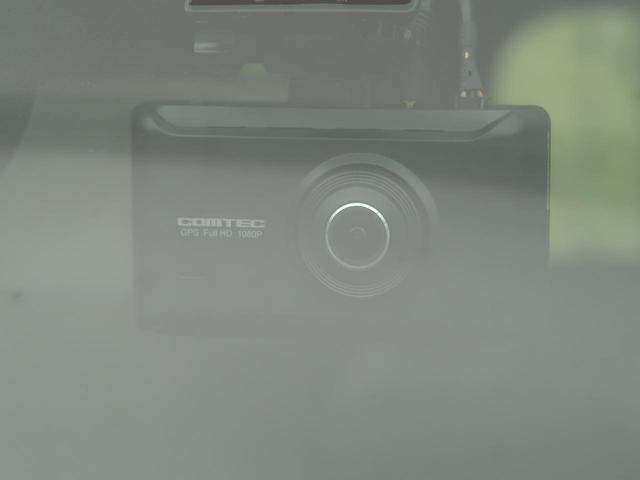 G SDナビ フルセグ バックカメラ 両側電動ドア E-ASSIST レーンアシスト シートヒーター ETC スマートキー コーナーセンサー(74枚目)