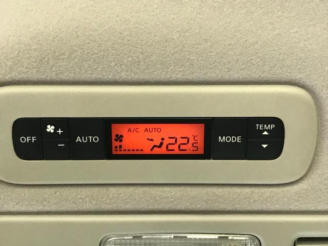 【リアオートエアコン】広い後部座席には必須の機能!風量や温度を自動で調整し前席と同様な車内環境にしてくれるリアオートエアコンを装備。夏の暑さも冬の寒さもストレスなく快適にお過ごしいただけます♪