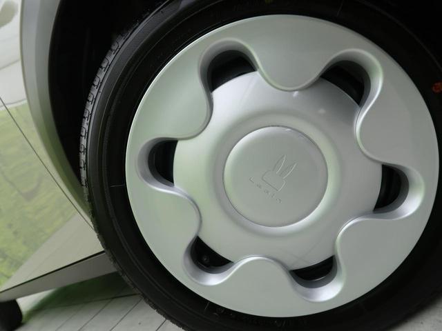 L セーフティーサポート 車線逸脱警報 クリアランスソナー シートヒーター オートエアコン 横滑り防止装置 オートライト ヘッドライトレベライザー アイドリングストップ ステアリングリモコン(16枚目)