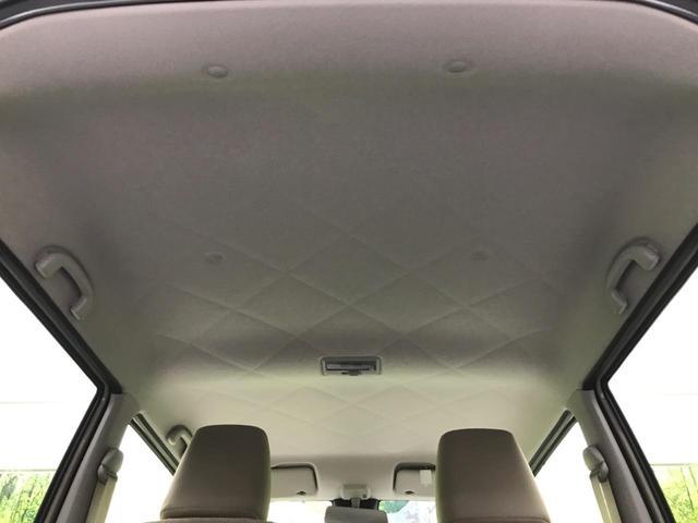 L セーフティーサポート 車線逸脱警報 クリアランスソナー シートヒーター オートエアコン 横滑り防止装置 オートライト ヘッドライトレベライザー アイドリングストップ ステアリングリモコン(40枚目)