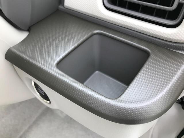 L セーフティーサポート 車線逸脱警報 クリアランスソナー シートヒーター オートエアコン 横滑り防止装置 オートライト ヘッドライトレベライザー アイドリングストップ ステアリングリモコン(41枚目)