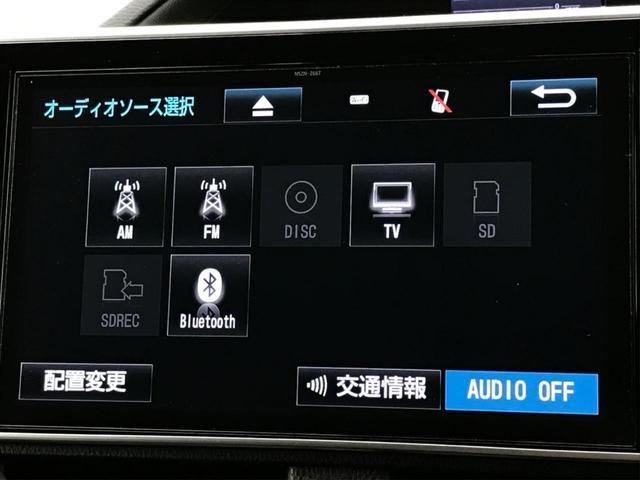 V 純正10型ナビ 後席モニター バックカメラ トヨタセーフティセンス 両側電動スライドドア 前席シートヒーター オートライト LEDヘッド 純正15インチアルミ アイドリングストップ ETC 禁煙車(31枚目)