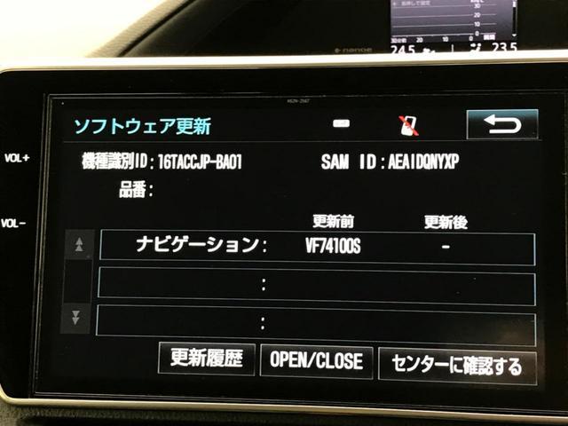 V 純正10型ナビ 後席モニター バックカメラ トヨタセーフティセンス 両側電動スライドドア 前席シートヒーター オートライト LEDヘッド 純正15インチアルミ アイドリングストップ ETC 禁煙車(44枚目)