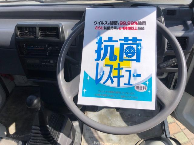 「三菱」「ミニキャブトラック」「トラック」「大阪府」の中古車15