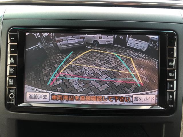 「トヨタ」「アルファード」「ミニバン・ワンボックス」「大阪府」の中古車13