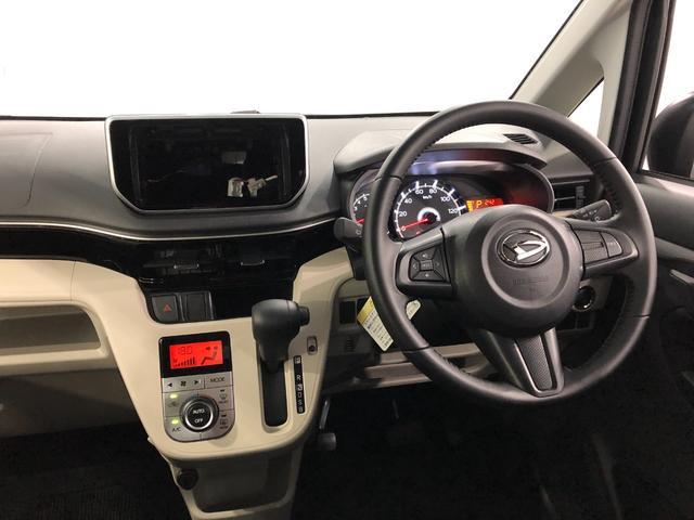XリミテッドII SAIII 黒内装 LED Bカメラ LED バックカメラ 禁煙車 サポカー補助金対象車 オートライト(5枚目)