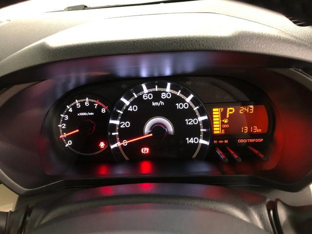 XリミテッドII SAIII 黒内装 LED Bカメラ LED バックカメラ 禁煙車 サポカー補助金対象車 オートライト(8枚目)