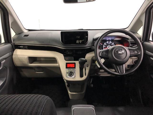 XリミテッドII SAIII 黒内装 LED Bカメラ LED バックカメラ 禁煙車 サポカー補助金対象車 オートライト(20枚目)