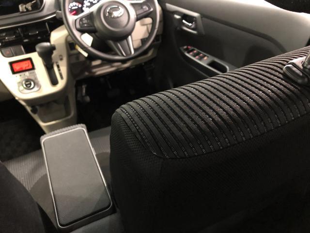 XリミテッドII SAIII 黒内装 LED Bカメラ LED バックカメラ 禁煙車 サポカー補助金対象車 オートライト(31枚目)