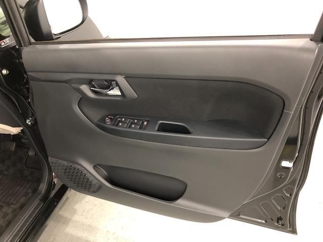 XリミテッドII SAIII 黒内装 LED Bカメラ LED バックカメラ 禁煙車 サポカー補助金対象車 オートライト(32枚目)