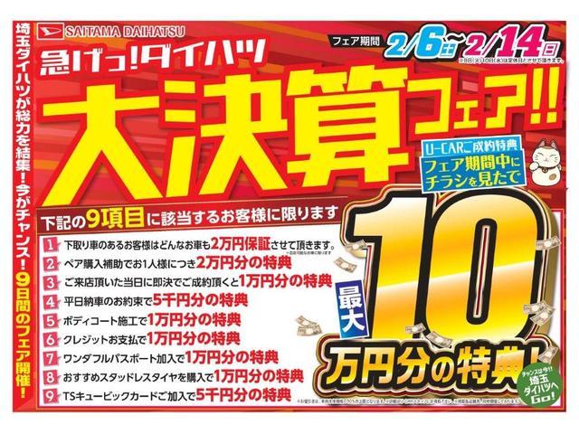 F ナビ・ETC・キーレス(2枚目)