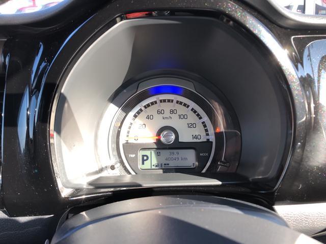 JスタイルII 純正ナビ 全周囲カメラ ETC ドラレコ フルセグTV 前席シートヒーター 衝突軽減支援システム 横滑り防止機能 スマートキー 走行距離40049キロ 当社下取入荷車両(10枚目)