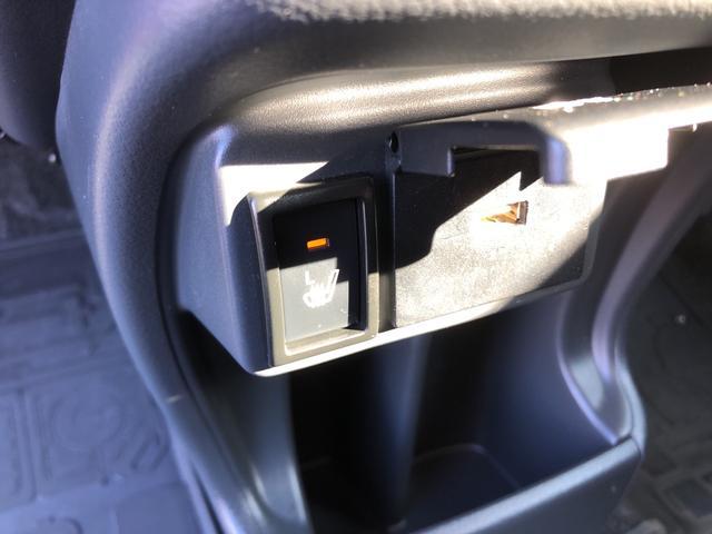 JスタイルII 純正ナビ 全周囲カメラ ETC ドラレコ フルセグTV 前席シートヒーター 衝突軽減支援システム 横滑り防止機能 スマートキー 走行距離40049キロ 当社下取入荷車両(25枚目)