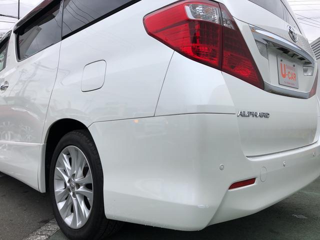 U-CARは1点ものです☆売約になると同じようなおクルマが見つからないこともありますので、お早めのご検討をお願いします☆