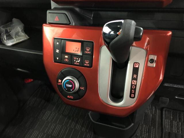 X ファインセレクションSA ナビ装着車(37枚目)