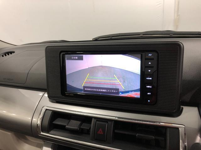 スタイルX SAIII バックカメラ スマアシ3 禁煙車 バックカメラ Bluetooth I-pod接続 ハンズフリー キーフリー 禁煙車(3枚目)