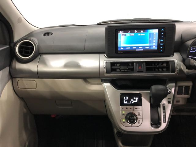 スタイルX SAIII バックカメラ スマアシ3 禁煙車 バックカメラ Bluetooth I-pod接続 ハンズフリー キーフリー 禁煙車(5枚目)