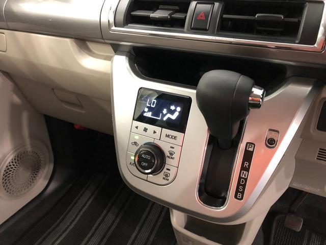 スタイルX SAIII バックカメラ スマアシ3 禁煙車 バックカメラ Bluetooth I-pod接続 ハンズフリー キーフリー 禁煙車(10枚目)