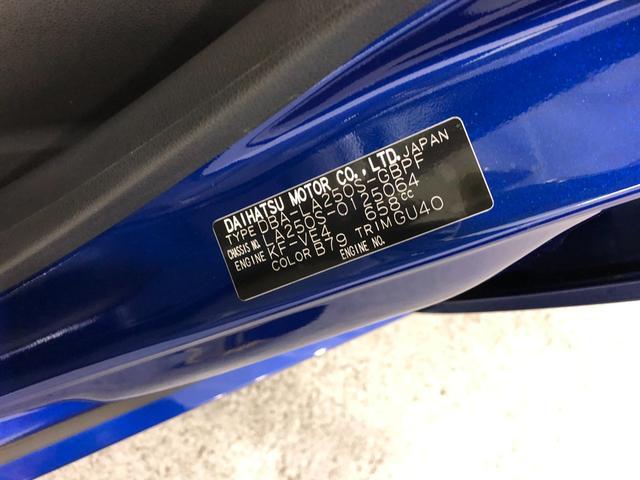 スタイルX SAIII バックカメラ スマアシ3 禁煙車 バックカメラ Bluetooth I-pod接続 ハンズフリー キーフリー 禁煙車(33枚目)