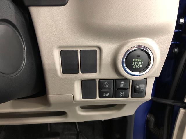 スタイルX SAIII バックカメラ スマアシ3 禁煙車 バックカメラ Bluetooth I-pod接続 ハンズフリー キーフリー 禁煙車(44枚目)