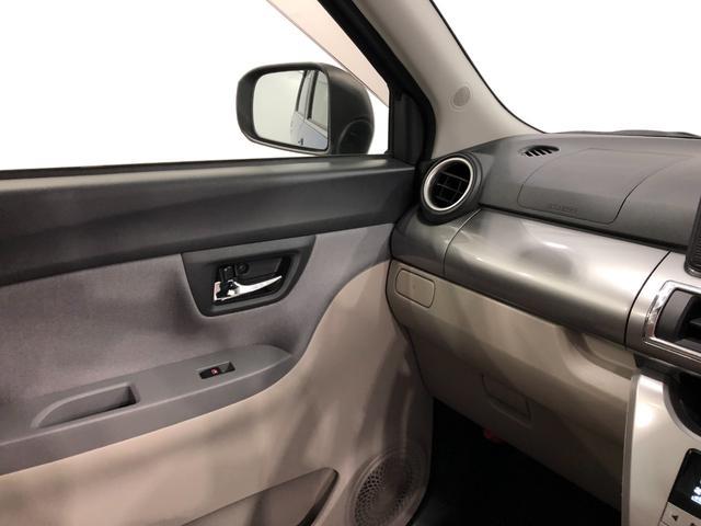 スタイルX SAIII バックカメラ スマアシ3 禁煙車 バックカメラ Bluetooth I-pod接続 ハンズフリー キーフリー 禁煙車(45枚目)