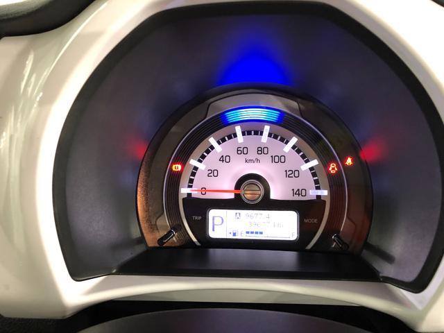 Xターボ 点検整備付きのお買い得車(8枚目)