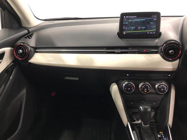 13Sノーブルクリムゾン 車検整備付 ナビ&全周囲カメラ(5枚目)