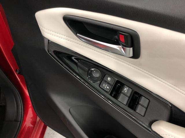 13Sノーブルクリムゾン 車検整備付 ナビ&全周囲カメラ(36枚目)