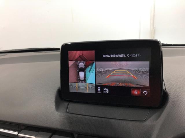13Sノーブルクリムゾン 車検整備付 ナビ&全周囲カメラ(46枚目)