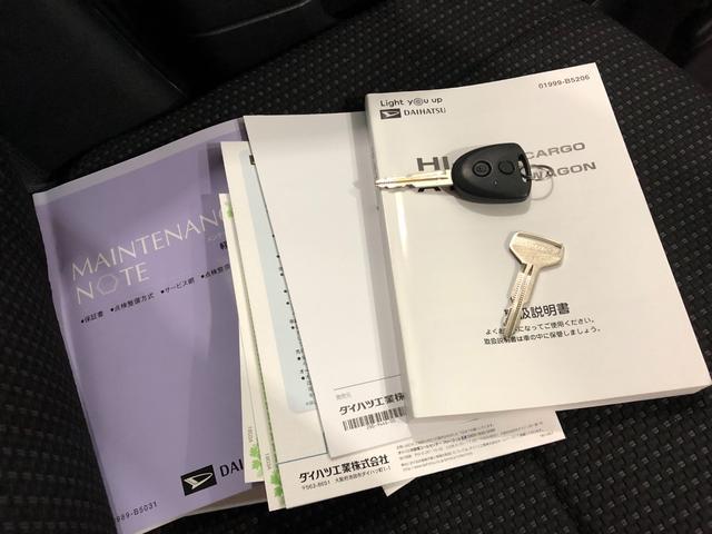 クルーズSAIII CDチューナー メッキパーツ ビジネスP ETC スマートアシスト3 キーレスエントリー オートハイビーム 両側スライドドア 電動格納式ミラー アイドリングストップ(19枚目)