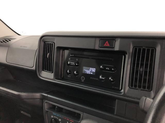 クルーズSAIII CDチューナー メッキパーツ ビジネスP ETC スマートアシスト3 キーレスエントリー オートハイビーム 両側スライドドア 電動格納式ミラー アイドリングストップ(45枚目)