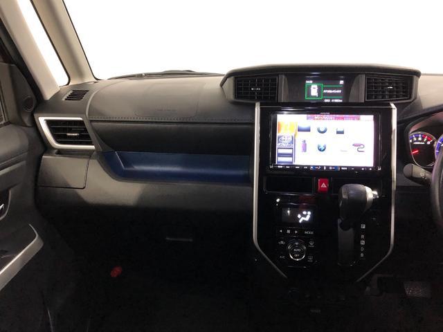 カスタムG ターボ SA2 純正9インチナビ パノラマモニタ 前方ドライブレコーダー 衝突回避支援システム(対車両) LEDヘッドライト スマートキー(5枚目)
