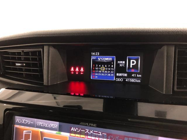 カスタムG ターボ SA2 純正9インチナビ パノラマモニタ 前方ドライブレコーダー 衝突回避支援システム(対車両) LEDヘッドライト スマートキー(11枚目)