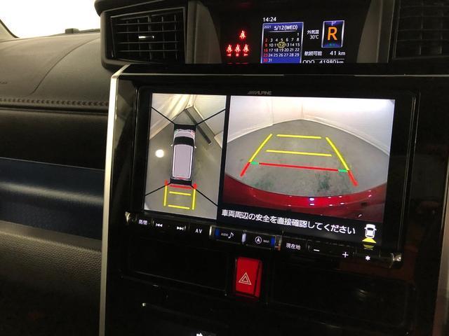 カスタムG ターボ SA2 純正9インチナビ パノラマモニタ 前方ドライブレコーダー 衝突回避支援システム(対車両) LEDヘッドライト スマートキー(13枚目)