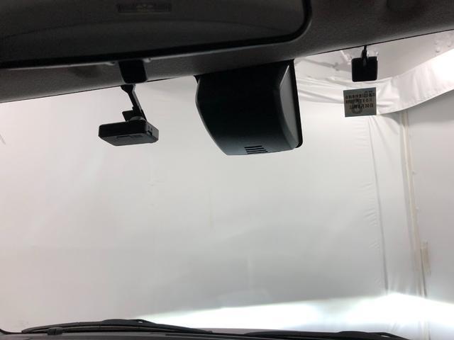 カスタムG ターボ SA2 純正9インチナビ パノラマモニタ 前方ドライブレコーダー 衝突回避支援システム(対車両) LEDヘッドライト スマートキー(15枚目)